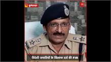 पुलिस की बड़ी कार्रवाई, विदेशी जमातियों के पासपोर्ट जब्त कर दर्ज की FIR
