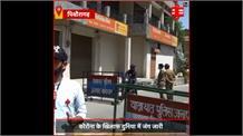 LockDown का पालन कर रहे हैं लोग, देखिए Pithoragarh से रिपोर्ट