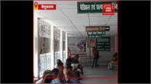 Bihar में कोरोना मरीजों की संख्या 51 पहुंची, Begusarai में मिले दो नए केस