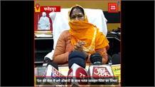 Fatehpur पहुंची साध्वी निरंजन ज्योति, जमातियों के डॉक्टरों के साथ की बदसलूकी को बताया दुर्भाग्यपूर्ण