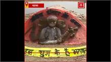 Corona से जंग लड़ रहे डॉक्टर और जवान, Sand Artist ने किया योद्धायों को सम्मानित