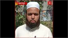 दारुल उलूम के फतवे के बाद भी मस्जिद में नमाज़ पढ़ते मिले दो दर्जन लोग, पुलिस ने की कार्रवाई