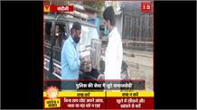 Police की सेवा में जुटे युवक, ड्यूटी पर तैनात पुलिसकर्मियों को पिलाई चाय