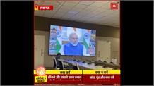 Corona से जंग जीतेगा भारत: दूसरी बार PM Modi ने सभी राज्यों के मुख्यमंत्री से की बात, कोरोना से निपटने के लिए बनाई नई रणनीतियां