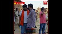 Aurangabad  Police और Redcross की टीम ने नक्सल प्रभावित गांव के 70 परिवारों में बांटा राशन