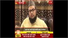 दारुल उलूम देवबंद की मुस्लिमों से अपील, कहा- 'शब-ए-बारात पर घरों में करें इबादत'