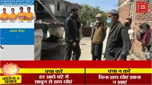 कश्मीरी मजदूरों को सताने लगी अपने परिवारों की चिंता, सरकार से मदद की गुहार