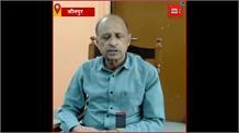 Jaunpur में Corona Virus का मिला एक और पॉजिटिव मरीज, जिले में कुल संख्या हुई 4