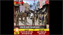जिंदगी मौत न बन जाए संभालो यारो, गाने सुनाकर जनता को जागरुक कर रहे Sambhal के SP