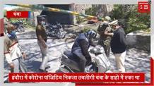 चंबा में रुका था इंदौरा का कोरोना पॉजिटिव तबलीगी, पुलिस ने सील किया 'साहो'