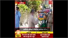 सुनिए अलीगढ़ पुलिस की अपील, कहा- हाथ जोड़कर कहना है सबको घर में रहना है....