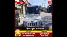 Mathura: लॉक डाउन को लेकर प्रशासन सख्त, कालाबाजारी करने वाली दुकान को किया सील
