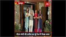पीएम मोदी की अपील का पूरे देश में दिखा असर, सीएम त्रिवेंद्र सिंह ने भी परिवार के साथ जलाए दीये