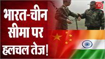 Ladakh Border: India-China सेना में होगी आर- पार की लड़ाई !