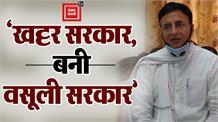 मुख्यमंत्री बताएं रिलीफ फंड में जमा हुआ 200 करोड़ रुपये कहां गए- सुरजेवाला