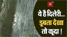 युवक को डूबते देखा तो जान की परवाह किए बगैर राजेश ने लगा दी नहर में छलांग