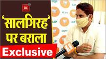 Modi Govt 2.0 का एक साल पूरा, जानिए- सालगिरह पर क्या है BJP की योजना