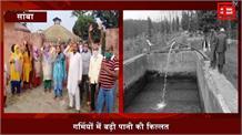 गर्मियों में बढ़ी पानी की किल्लत, कहीं गंदा पानी पी रहे तो कहीं पानी को तरस रहे लोग