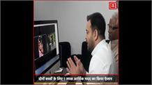 मुज़फ़्फ़रपुर रेलवे स्टेशन पर मृत महिला और उसके आंचल से खेल रहे बच्चों का वीडियो वायरल होने के बाद तेजस्वी यादव इन बच्चों की मदद के लिए आगे आए है...