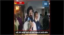 झारखंड के CM Hemant soren ने दिया बयान- 'कोरोना के दहशत से बाहर निकल कर काम करने की जरुरत है'