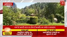 लॉकडाउन में कश्मीर के पर्यटन को हुआ भारी नुकसान... सरकार से भरपाई की मांग