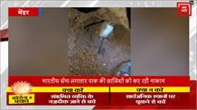 एक बार फिर भारतीय सेना ने पाक की नापाक साजिश को किया नाकाम