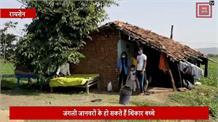 इंदौर से आए छात्र खेत की झोपड़ी में क्वारंटाइन, जंगली जानवरों के हो सकते हैं शिकार
