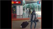 दो महीने बाद Ranchi से घरेलू उड़ानें शुरू, काफी संख्या में पहुंचे यात्री