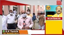 BJP सांसद अरविंद शर्माने 20 लाख करोड़ के आर्थिक पैकेज को बताया दूरदर्शी