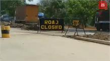 यहां 60 दिनों के लिए बंद हुआ NH7, फोरलेन निर्माण को लेकर लिया गया फैसला