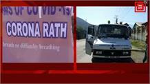 पुलवामा में दौड़ा कोरोना रथ... बांदीपोरा में चला सैनिटाइजेशन कैंपेन