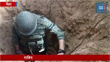 पाकिस्तानी गोलाबारी में कई मकान क्षतिग्रस्त... स्थानीय युवक घायल