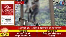 करंट से युवक की मौत मामले में बड़ी कार्रवाई... जेई और तीन लाइनमैन गिरफ्तार