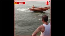 गंगा नदी में नहाने गए तीन युवक सेल्फी के चक्कर में डूबे, रेस्क्यू जारी...