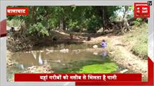 बालाघाट में गहराया जल संकट, नाले का झिरता पानी पीने को मजबूर ग्रामीण