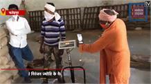 घटतौली की शिकायत पर केंद्रीय मंत्री साध्वी निरंजन ज्योति ने एफसीआई गोदाम पर मारा छापा