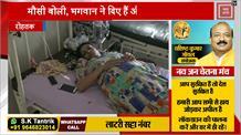 महिला ने एक साथ 3 बच्चों को जन्मा, अस्पताल में गूंज उठी खुशी की किलकारियां