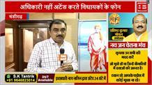 विधायकों का पक्षलेकर CM मनोहरलाल से मिले विधानसभा स्पीकर ज्ञानचंद गुप्ता