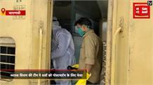 Varanasi: मुंबई से आई Shramik Special Train में दो प्रवासियों की मौत, मचा हड़कंप