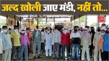 Gohana नई सब्जी मंडी को खोलने की उठी मांग, SDM से मिले मासाखोर