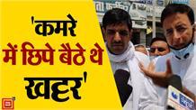 Corona से डरकर 63 दिनों तक कमरे में बंद थे मुख्यमंत्री खट्टरः Surjewala