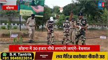 Pakistan की कोशिशों को कभी कामयाब नहीं होने देंगे - BSF DG Deswal