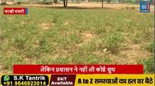 टमाटर उत्पादक किसानों का तीसरे दिन भी धरना जारी, सरकार से की मुआवजे की मांग
