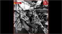 Pratapgarh में भीषण सड़क हादसा,  हादसे की तस्वीरें देखकर दहल जाएगा दिल?