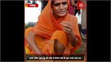 गाजीपुर में शुरु हुई कोरोना माता की पूजा, दैवीय प्रकोप मानकर कर रहे पूजा-अर्चना