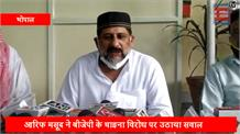 MP में श्मशान औऱ कब्रिस्तान की पॉलिटिक्स, कांग्रेस के मुस्लिम नेता ने शिवराज सरकार पर खड़े किए सवाल