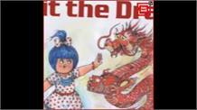 चीनी 'ड्रैगन' पर बनाया विज्ञापन तो 'Amul Girl' से डर गया ट्वीटर, जानें, क्या है पूरा मामला