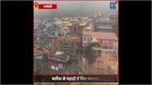 Uttarakhand में फिर बदला मौसम, पहाड़ी इलाकों में Snowfall ने बढ़ाई ठंड