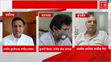 BJP नेतासोनाली फोगाट द्वारा अधिकारी की पिटाई मामले पर कांग्रेस ने सरकार को घेरा