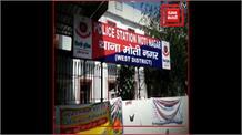 दिल्ली में एक ही थाने के 20 पुलिसकर्मी Covid-19 से संक्रमित..